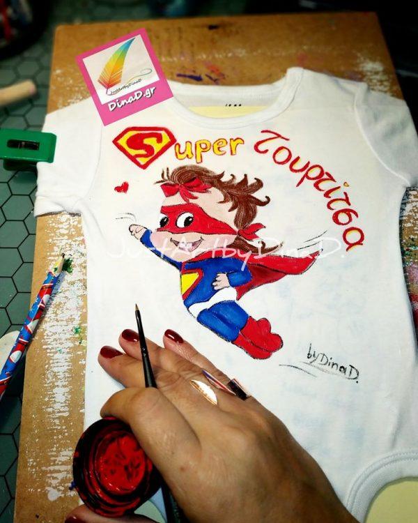 zipounaki ,formaki vrefko zografismeno superwoman